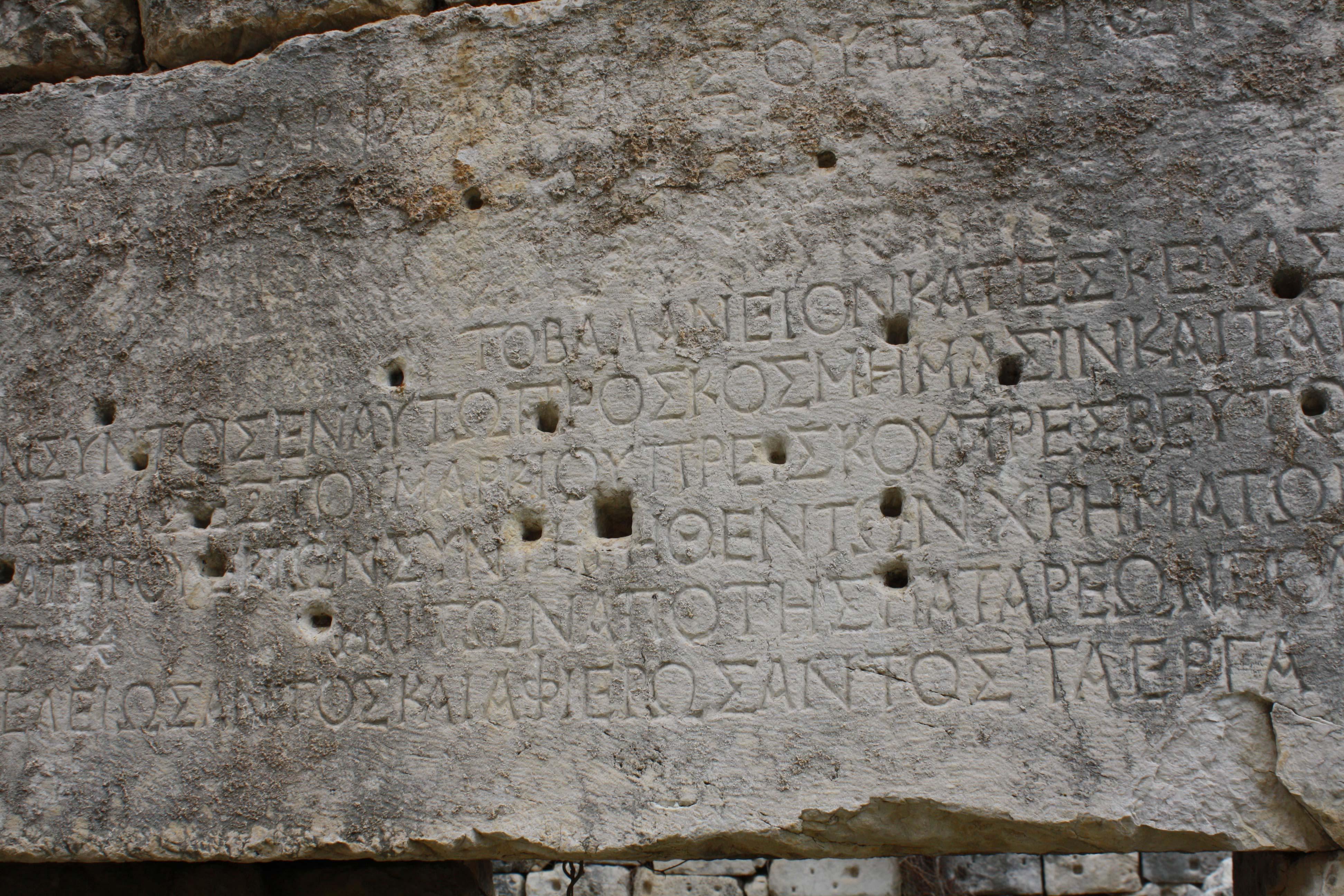 Patara Carving